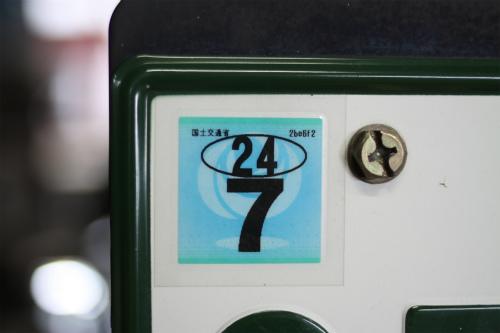 20120622_04