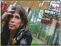 HOT BIKE JAPAN #102