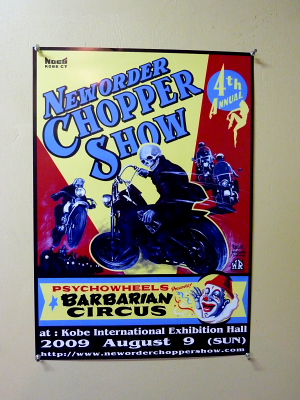 NEW ORDER CHOPPER SHOW 2009